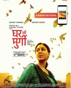 Ghar ki Murgi download 2020 :Sakshi Tanwar as a housewife who wants a break